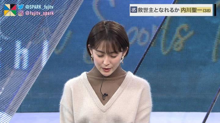 2020年12月12日宮司愛海の画像03枚目