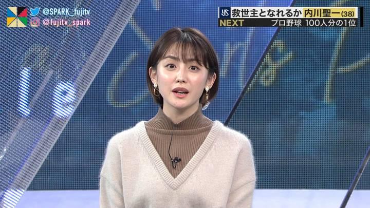2020年12月12日宮司愛海の画像04枚目