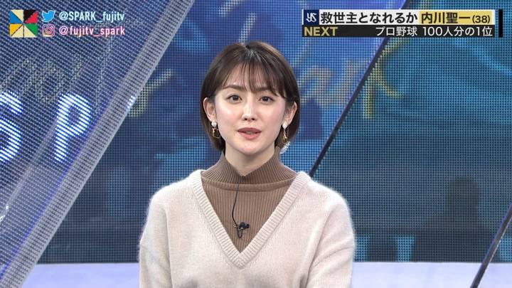 2020年12月12日宮司愛海の画像05枚目