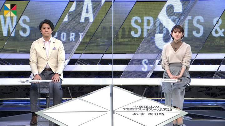 2020年12月12日宮司愛海の画像07枚目
