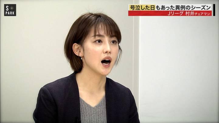 2020年12月19日宮司愛海の画像01枚目