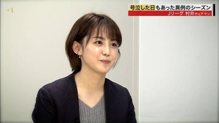 2020年12月19日宮司愛海の画像02枚目