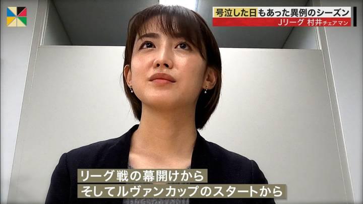 2020年12月19日宮司愛海の画像04枚目