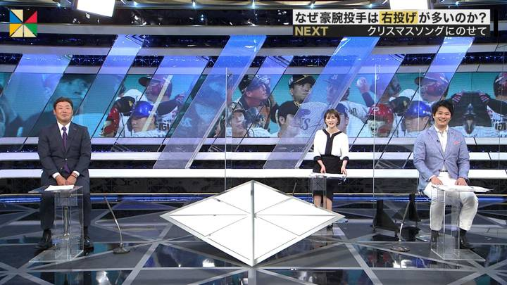 2020年12月19日宮司愛海の画像13枚目