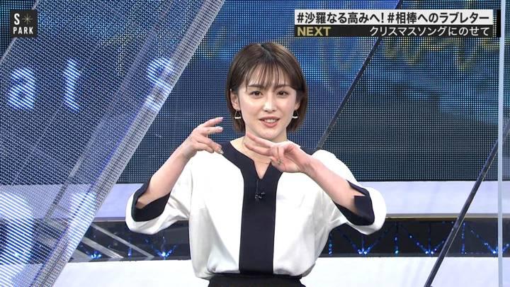 2020年12月19日宮司愛海の画像14枚目