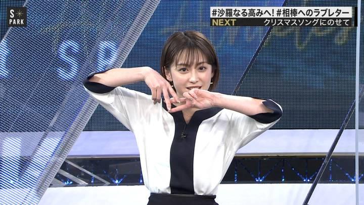 2020年12月19日宮司愛海の画像15枚目