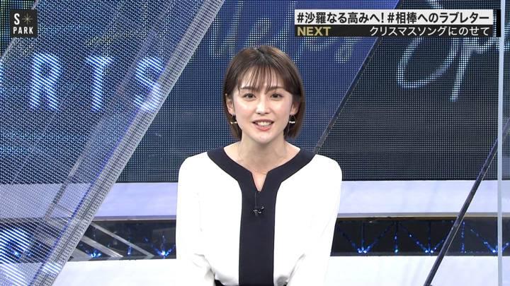 2020年12月19日宮司愛海の画像16枚目