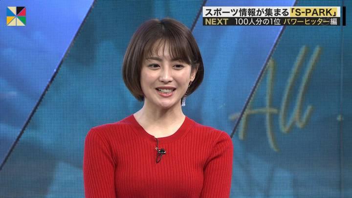2020年12月20日宮司愛海の画像03枚目