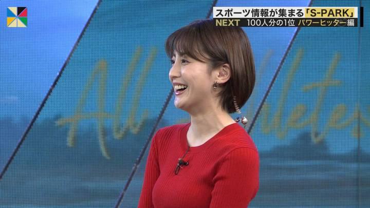 2020年12月20日宮司愛海の画像05枚目