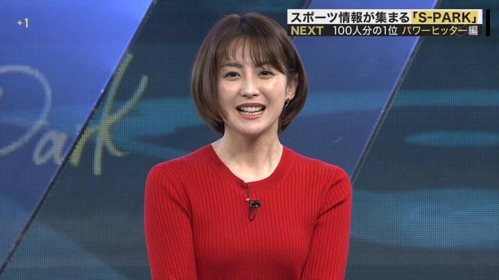 2020年12月20日宮司愛海の画像07枚目