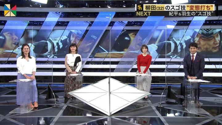 2020年12月20日宮司愛海の画像09枚目