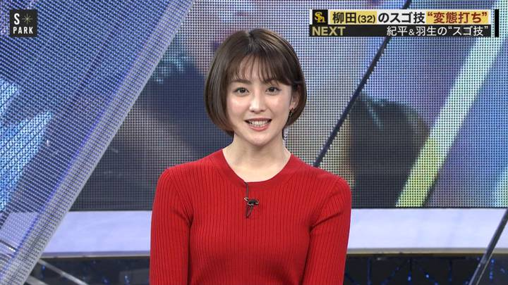2020年12月20日宮司愛海の画像10枚目