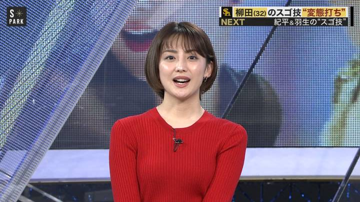 2020年12月20日宮司愛海の画像11枚目