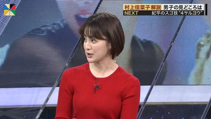 2020年12月20日宮司愛海の画像12枚目