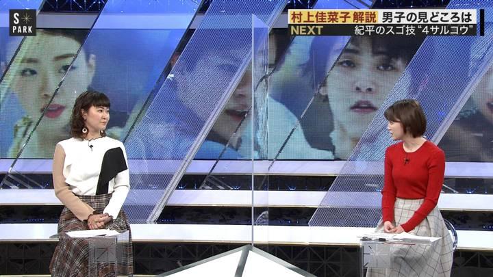 2020年12月20日宮司愛海の画像13枚目