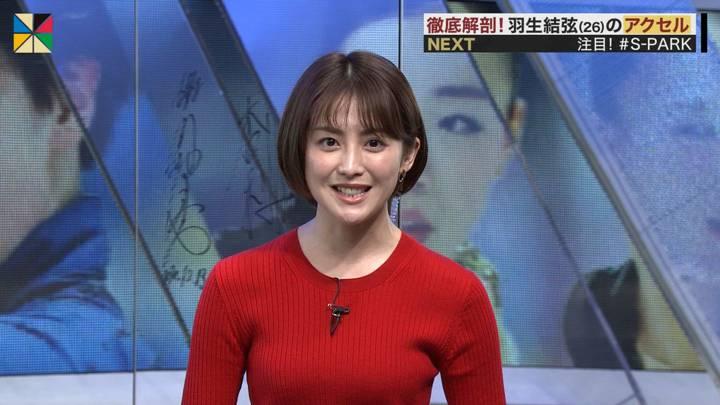 2020年12月20日宮司愛海の画像15枚目