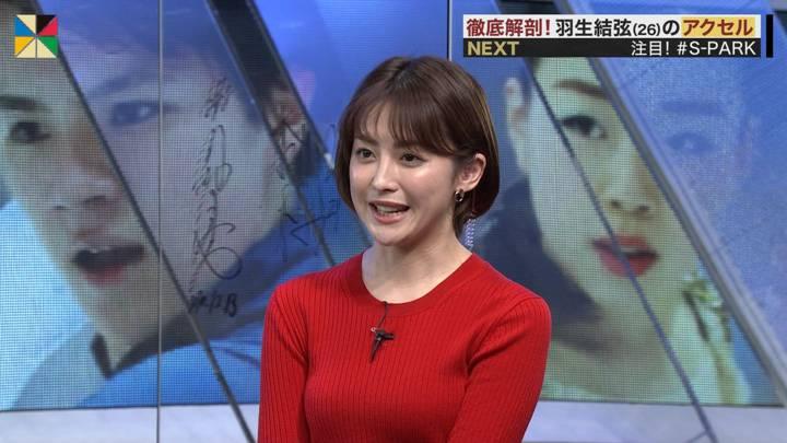 2020年12月20日宮司愛海の画像16枚目