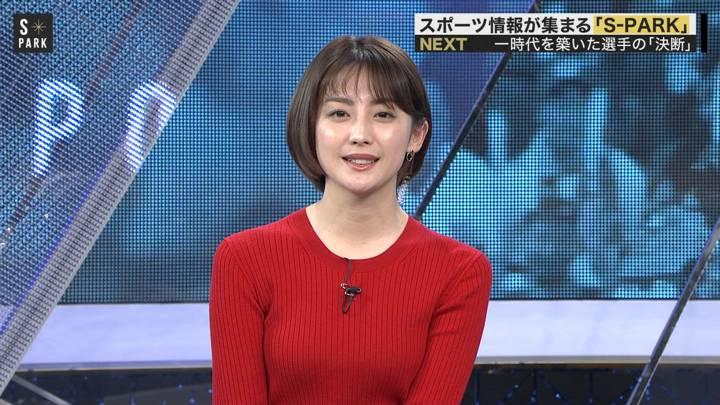 2020年12月20日宮司愛海の画像18枚目