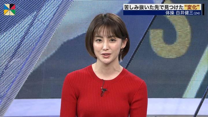 2020年12月20日宮司愛海の画像25枚目