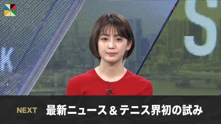 2020年12月20日宮司愛海の画像27枚目