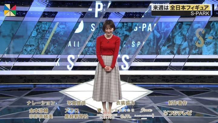 2020年12月20日宮司愛海の画像29枚目
