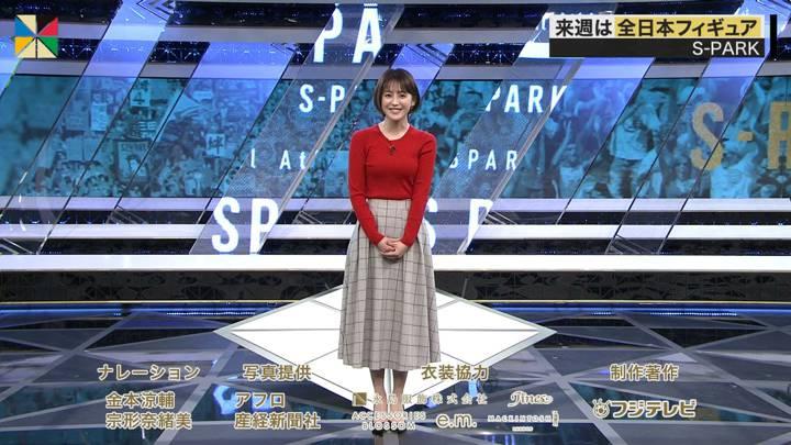 2020年12月20日宮司愛海の画像30枚目