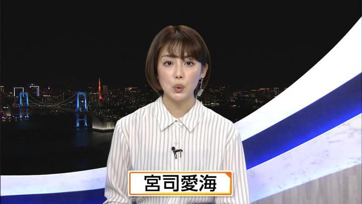 2020年12月20日宮司愛海の画像31枚目