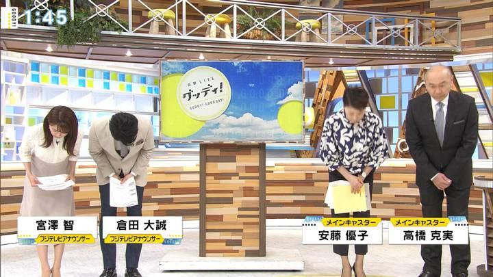 2020年03月17日宮澤智の画像03枚目