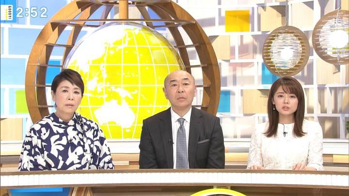 2020年03月17日宮澤智の画像09枚目
