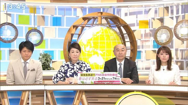 2020年03月17日宮澤智の画像12枚目