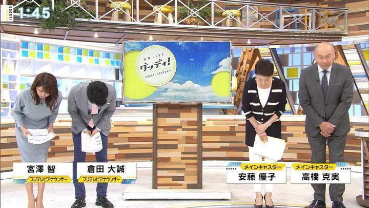 2020年03月18日宮澤智の画像02枚目