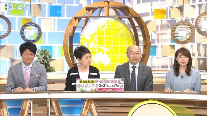 2020年03月18日宮澤智の画像13枚目