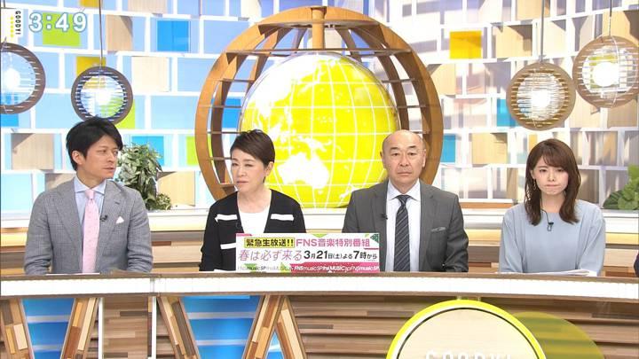 2020年03月18日宮澤智の画像14枚目