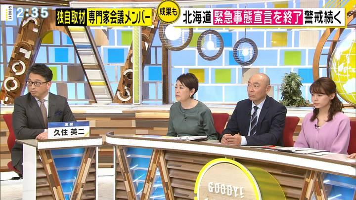 2020年03月19日宮澤智の画像05枚目