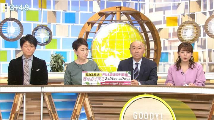 2020年03月19日宮澤智の画像11枚目