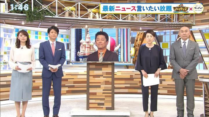 2020年03月20日宮澤智の画像02枚目
