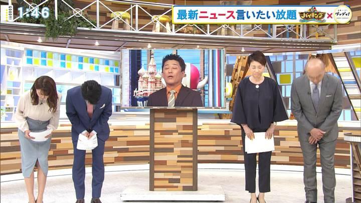 2020年03月20日宮澤智の画像03枚目