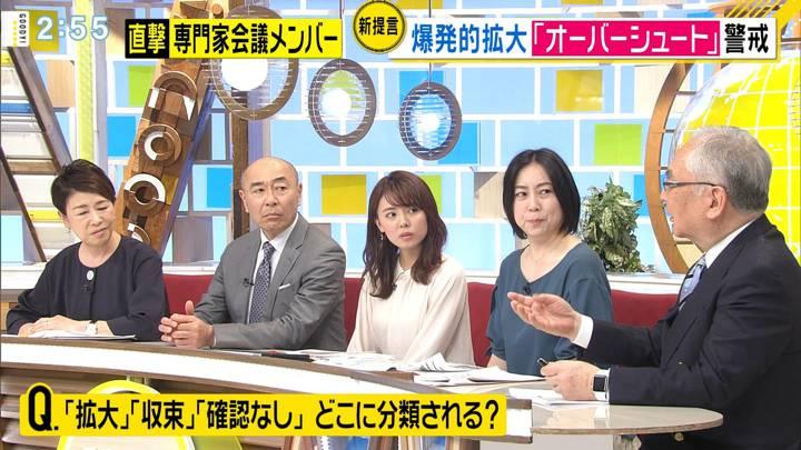 2020年03月20日宮澤智の画像10枚目
