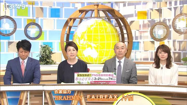 2020年03月20日宮澤智の画像15枚目