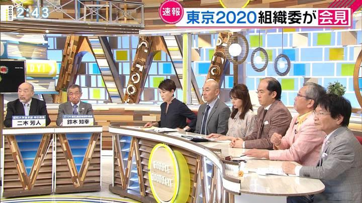 2020年03月23日宮澤智の画像09枚目