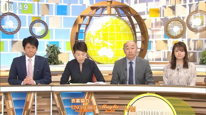 2020年03月23日宮澤智の画像13枚目