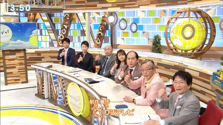 2020年03月23日宮澤智の画像14枚目