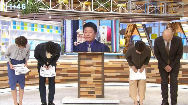 2020年03月24日宮澤智の画像02枚目