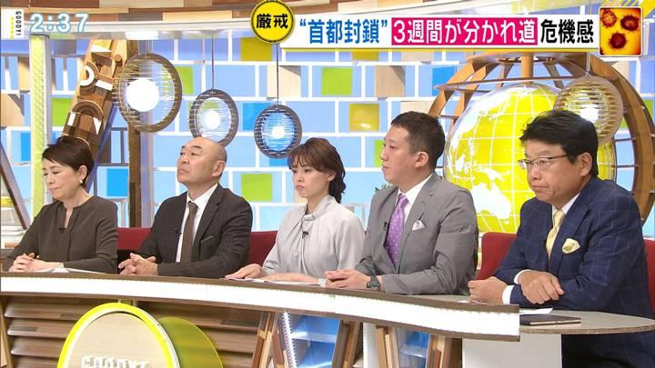 2020年03月24日宮澤智の画像12枚目