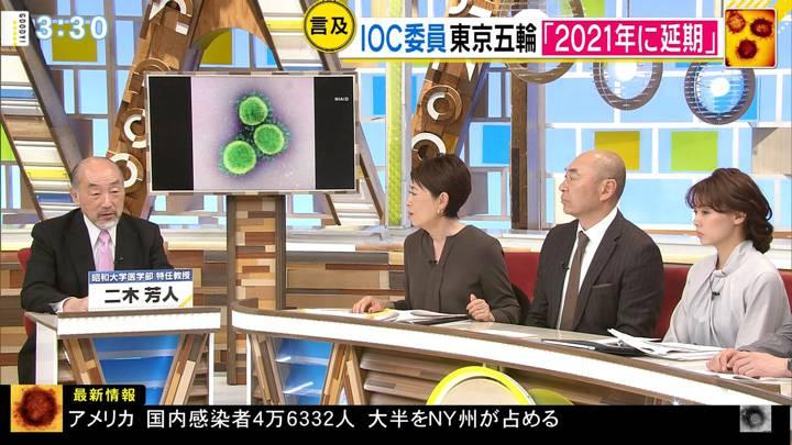 2020年03月24日宮澤智の画像15枚目