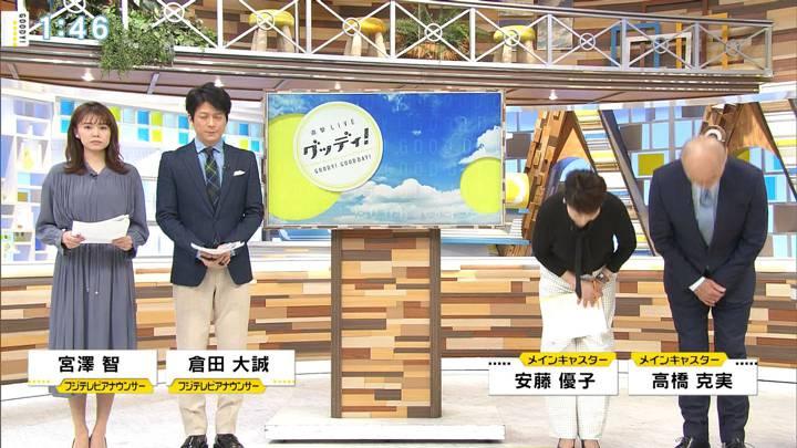 2020年03月25日宮澤智の画像01枚目