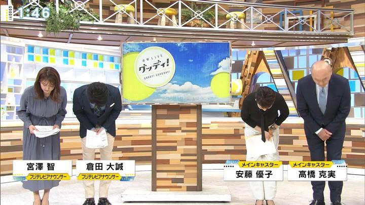 2020年03月25日宮澤智の画像02枚目