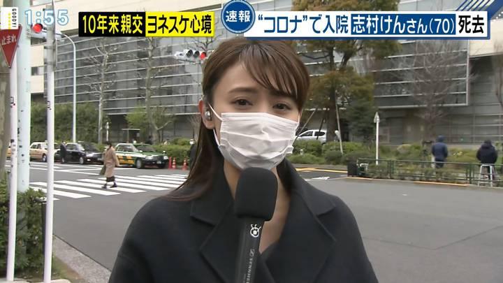 2020年03月30日宮澤智の画像03枚目