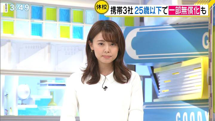 2020年04月03日宮澤智の画像11枚目