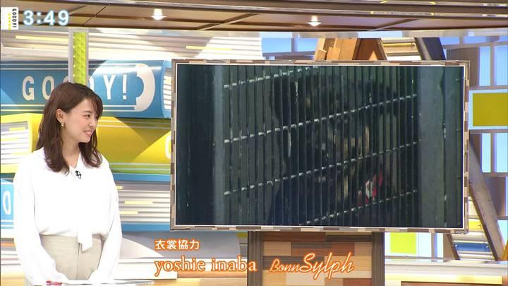 2020年04月06日宮澤智の画像10枚目
